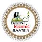 Deeni Islamic Baatein