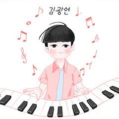 유튜버 김광연의 유튜브 채널