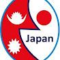 Japan Samachar