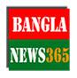 BANGLA NEWS365