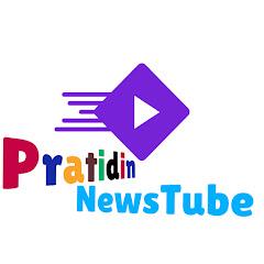 Pratidin NewsTube