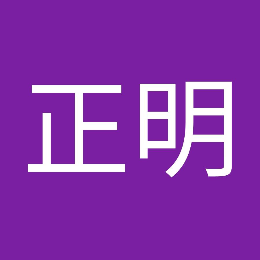 木島正明 - YouTube