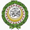 جامعة الدول العربية - League of Arab States