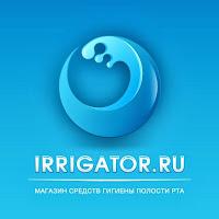 Ирригатор РУ