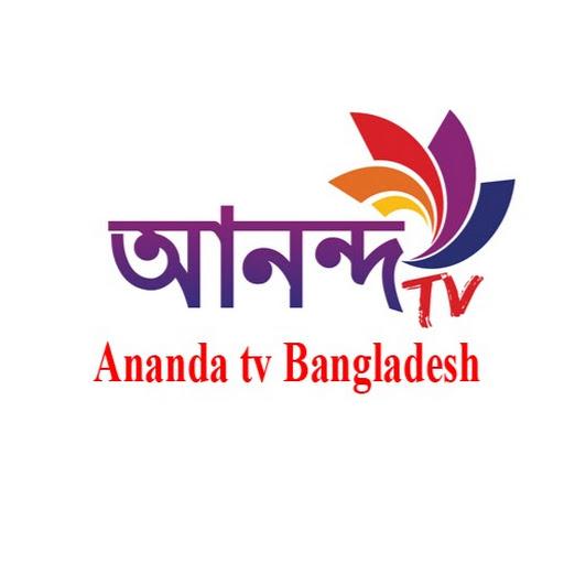 Ananda TV Live Watch Online