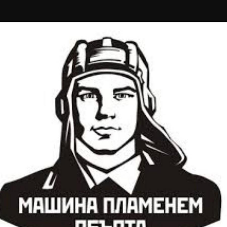 рисунок танкиста в шлеме сша