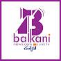 Balkani News Kannada