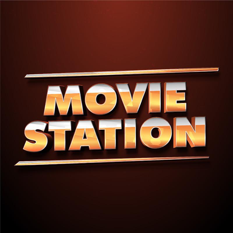 MOVIE STATION