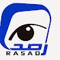 RASSD SAHRA رصد الصحراء