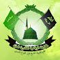 مجلس الصلاة على النبي محمد
