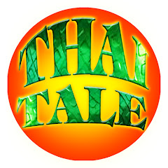 ช่อง Youtube THAI TALE