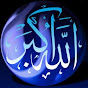 Holy Quran , Learn Arabic & Quranic