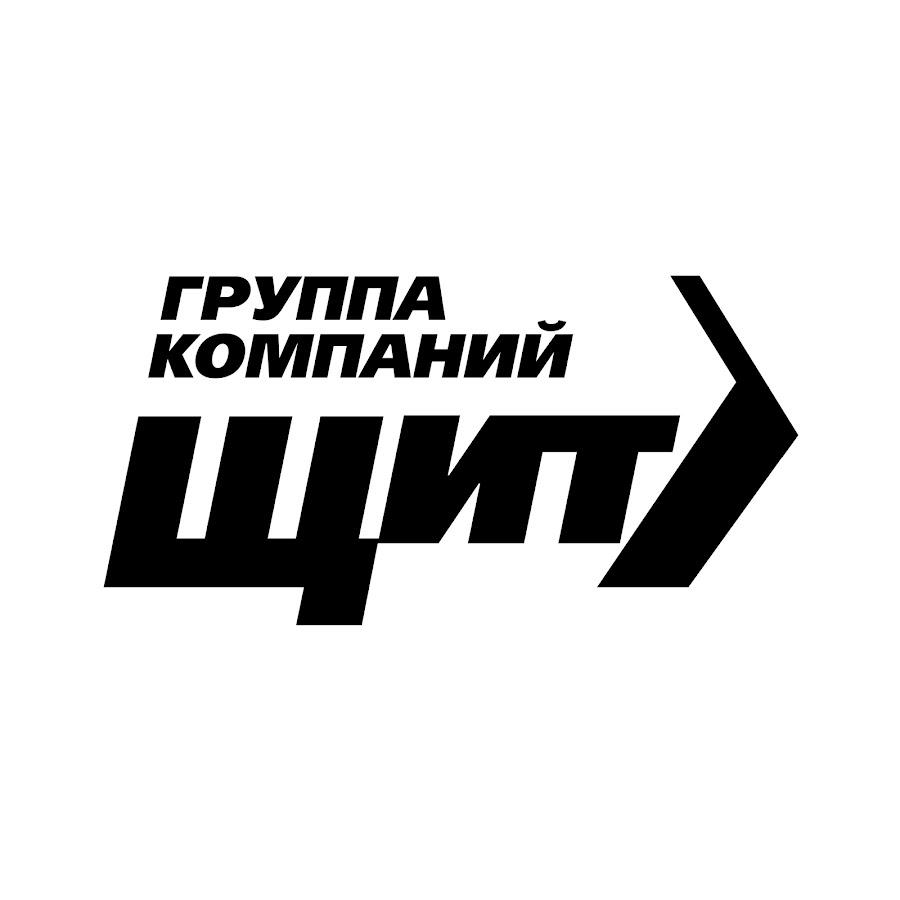 Сайт компании щит сайт русская транспортная страховая компания