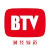 北京电视台财经频道 China BeijingTV Finance Channel