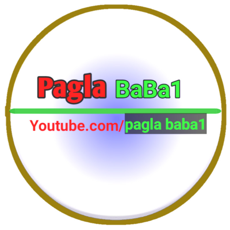 Pagla baba1