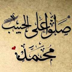 قناة الچنرال محمد السيد