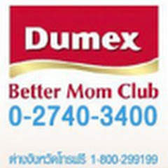 DumexThailandChannel