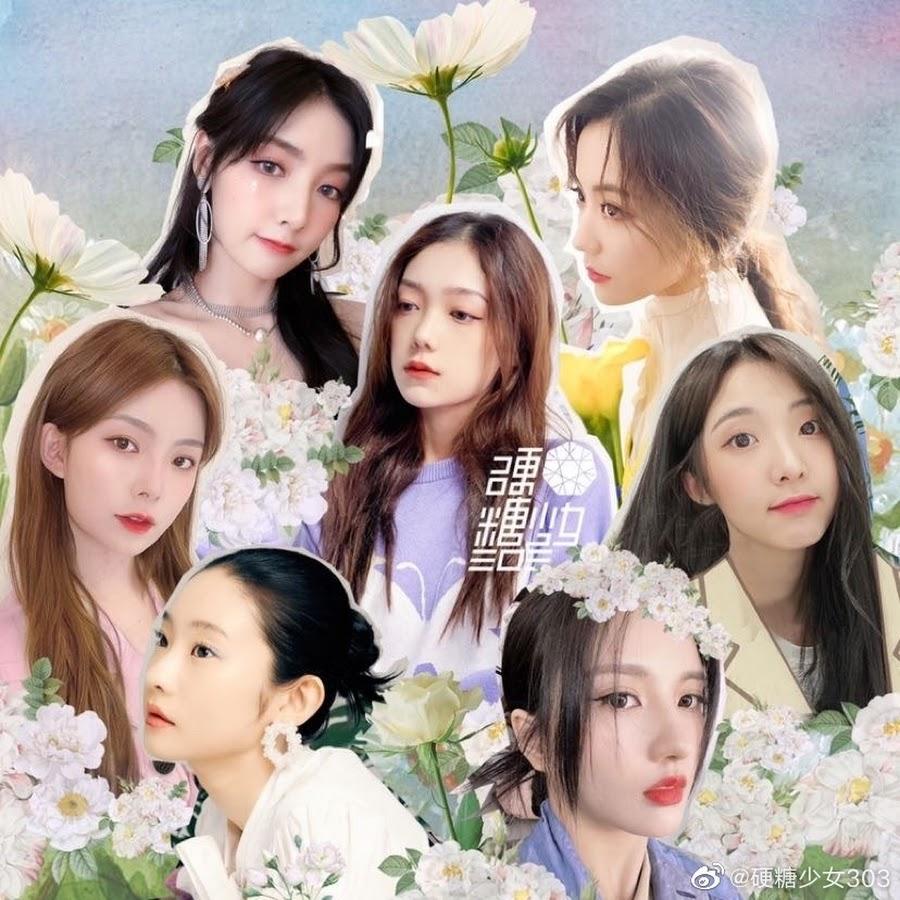 BonBon Girls 303 Update