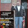Пётр Адамов