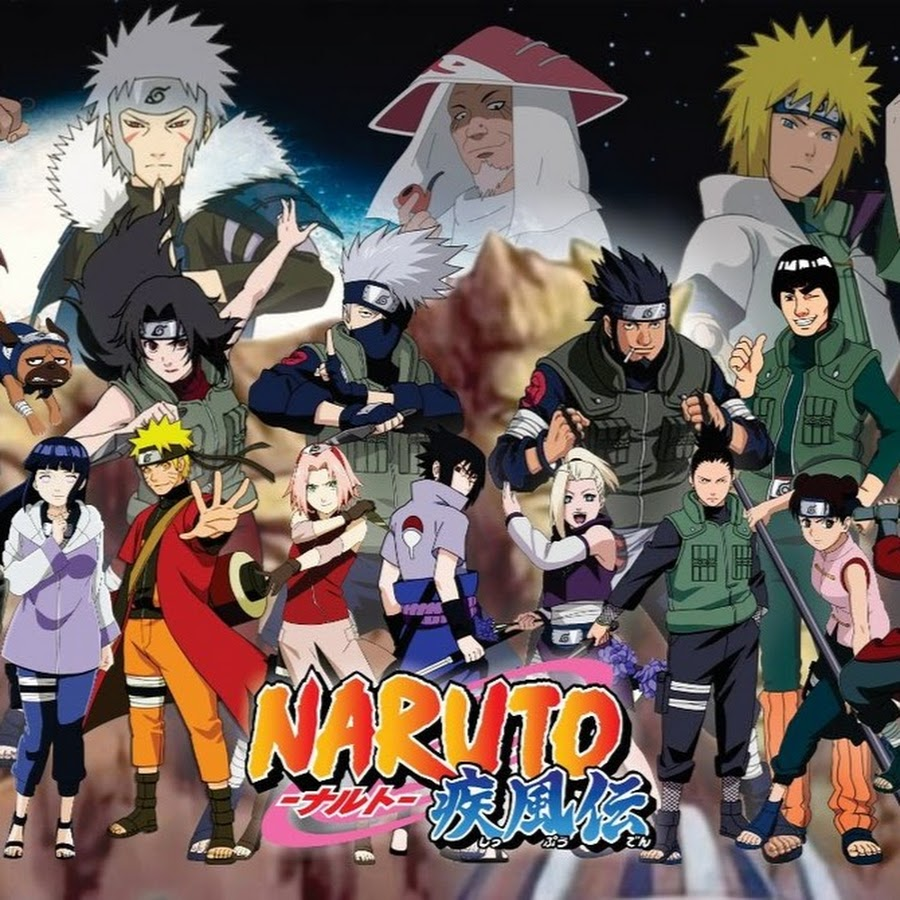 Naruto Tube Legal