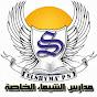 ElshymaaSchool1