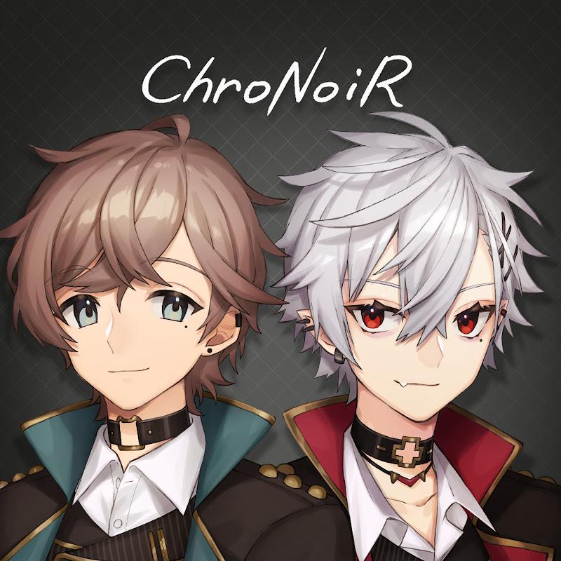 ChroNoiR
