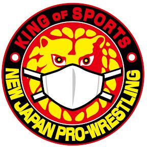 新日本プロレスリング株式会社 – YouTube
