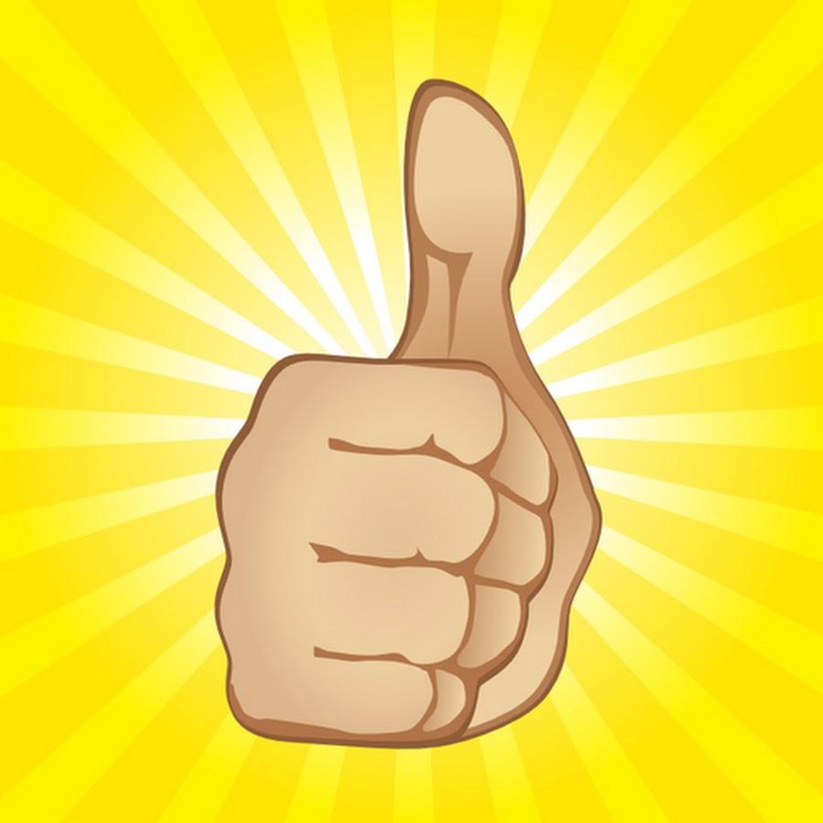 изумрудными картинка поднятый большой палец стоит иметь