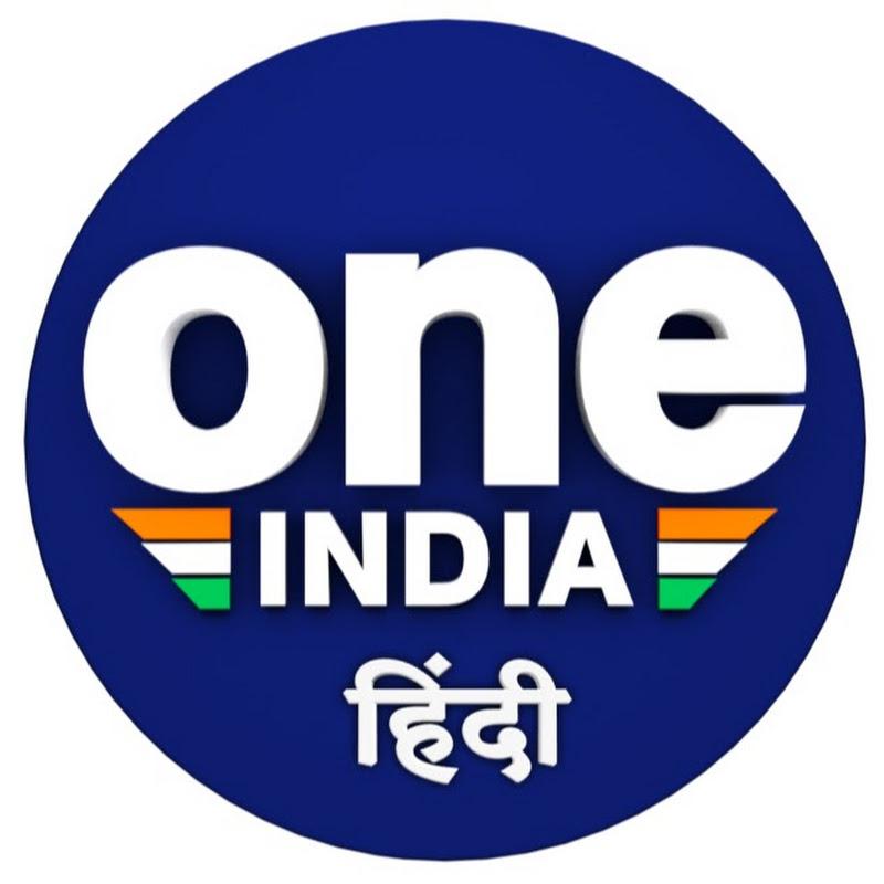 Oneindia Hindi | वनइंडिया हिन्दी