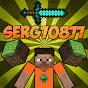 Serg70877