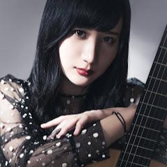 Ami Inoi