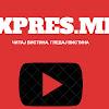 Expres Mk
