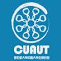多伦多大学中国大学生联合会CUAUT