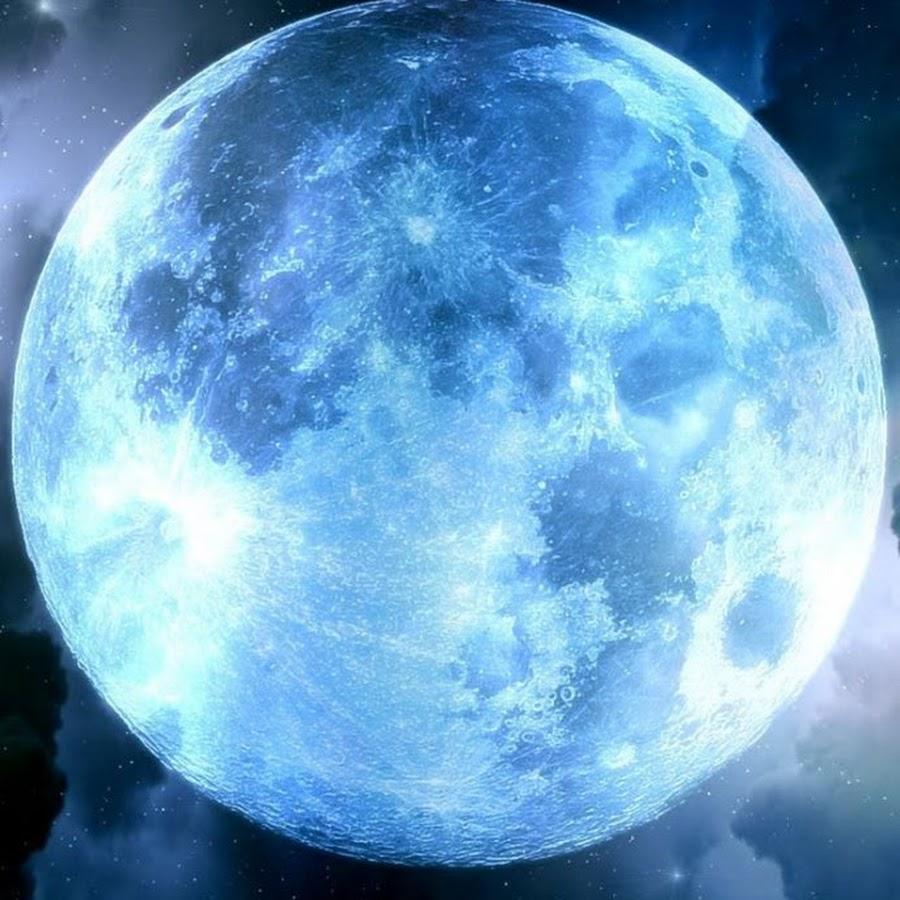 Голубой луны картинки