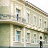 Državni arhiv Slavonski Brod