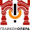 Helikon Opera