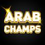 رحلة المليونير العربية - ArabChamps
