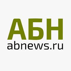 Агентство Бизнес Новостей