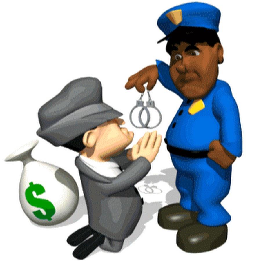 Картинка гиф полицейский