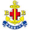 Boys Brigade HK
