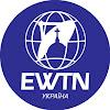 EWTN Ukraine