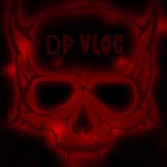 ĐP Vlogs