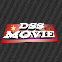 DSS MOVIE