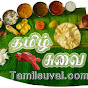 Tamil Suvai