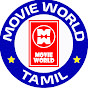 Movie World Tamil