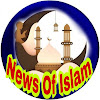 News of Islam