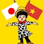 vietnam kun - ベトナムくん Nhật Bản