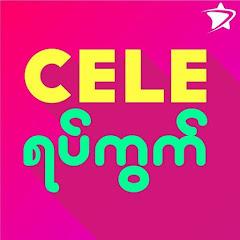 Duwun Cele YatKwat