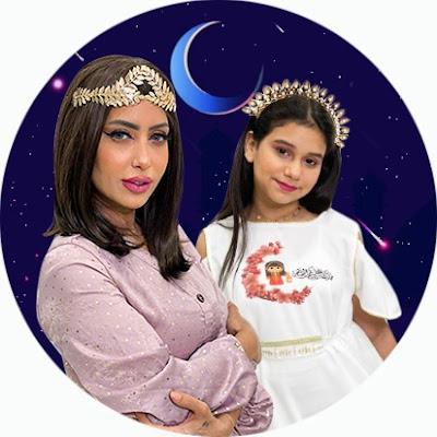 Noor Family عائلة نور الأردن Vlip Lv