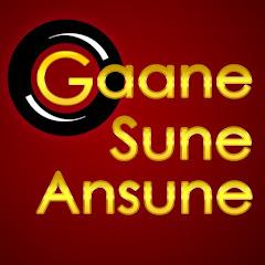 Gaane Sune Ansune YouTube channel avatar